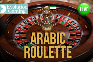 Play Arabic Roulette Live on HippoZino