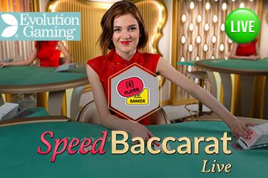 Speed Baccarat M